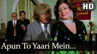 Apun Toh Yaari Mein (HD) - Harfan Maulaa Song - Ashok Kumar - Bindu - Anwar Hussain - Filmigaane