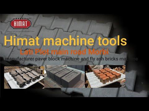 flyash bricks machine model P08