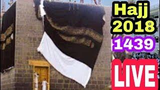 Hajj 2018 Live Exclusive Changing GHilaf Kaba /Kiswa 1439| Arafat Day| 9 Zull Hajj