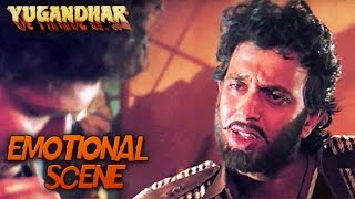 Mithun Chakraborty Emotional Scene | Yugandhar | Mithun Chakraborty, Sangeeta Bijlani | HD