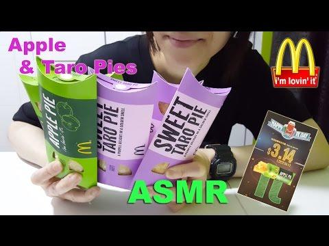 McDonald's SUPER CRUNCHY Apple Pies & Sweet Taro Pies : ASMR ( Eating Sounds )