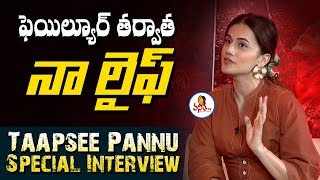 My Life is Not Finished After Failures | Taapsee Pannu Special Interview | Vanitha TV