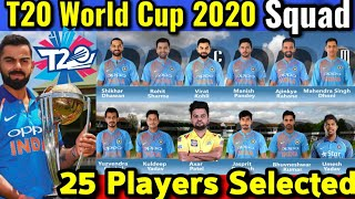 T20 WORLD CUP 2020 | BCCI Announces India 25 Player Squad For T20 World Cup 2020 | Probable Team