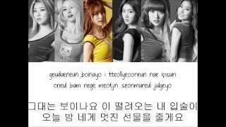 Hello Venus - 위글위글 (Wiggle Wiggle) Rom/Han Lyrics