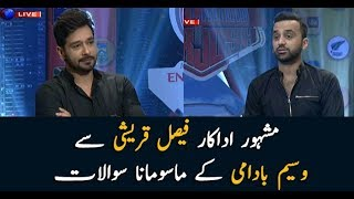 Waseem Badami asks