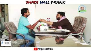 | Shadi Hall Prank | By Nadir Ali & Asim Sanata In | P4 Pakao | 2018