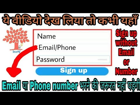 SIGN UP or REGISTER WITHOUT EMAIL or PHONE NUMBER || 10 MINUTES MAIL || BYPASS OTP SERVICE ||