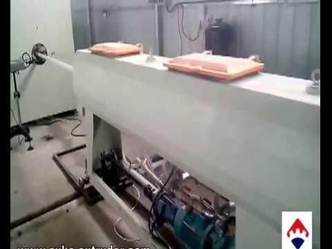 SERPAM S A  - Serres Paper Mill S A  Greece - Aluminum Profiles