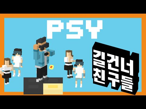 CROSSY ROAD PSY Korean Update NEW Characters | Gangnam Style Dance Mode | Gameplay iOS/Android