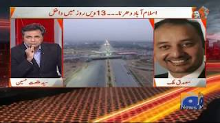 Naya Pakistan - 18-November-2017