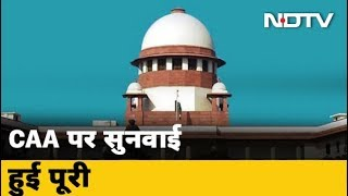 Citizenship Amendment Act पर फिलहाल रोक लगाने से Supreme Court ने किया इंकार