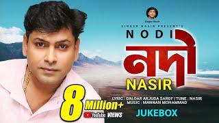 Nodi, Full Audio Album By Nasir