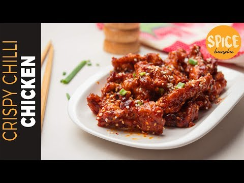 ক্রিস্পি চিলি চিকেন   Chinese Restaurant Style Chili Chicken   Honey Glazed Crispy Chili Chicken