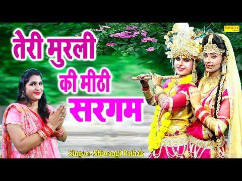 Xxx Mp4 तेरी मुरली की मीठी सरगम Shiwangi Pathak Latest Shree Krishan Bhajan 2019 Sonotek Bhakti 3gp Sex