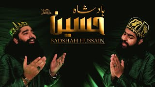 BADSHAH HUSSAIN A.S | Manqabat MOLA IMAM HUSSAIN A.S | Sultan Ul Qadria Qawwal | Muharram 2020.