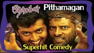 Superhit Comedy || Pithamagan Tamil Movie comedy || Surya & Laila || Full HD