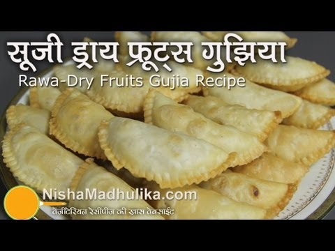 Sooji Dry Fruits Gujhiya Recipe- Rawa Karanji Recipe