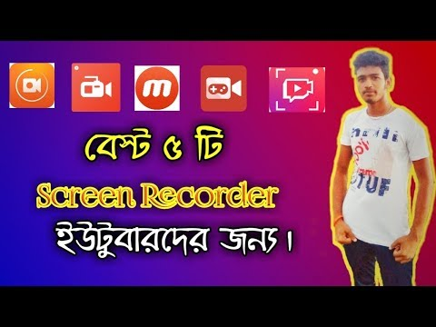 bast 5 Screen Recorder youtube viodeos/Most app for android bangla!