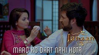Mard Ko Dart Nahi Hota | Movie Scene | Janaan 2016