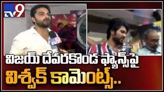 Arjun Reddy vs Falaknuma Das - Vishwak Sen on negative trolls - TV9
