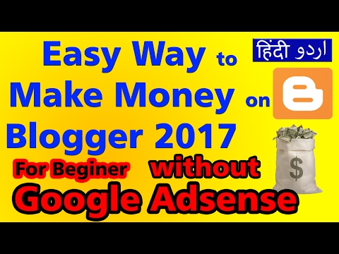 Best Way to Make Money From Blog/Web | Without Adsense | UrduHindi
