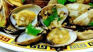 Stir Fry Clams With Spicy Ginger And Black Beans Sauce Authentic Chin