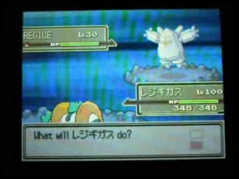 Let's go on a Regi Hunt! (North American Pokemon Platinum)