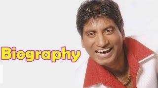 Raju Srivastav - Biography