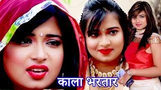 Kala Bhartar | Latest Haryanvi Songs Haryanavi 2019 | TR | Karishma Sharma | New Haryanvi DJ Song