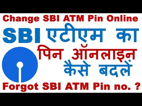 How to Change SBI ATM Pin online Easily Step By Step (No Bank Visit) SBI Internet Banking