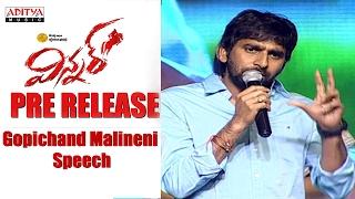 Gopichand Malineni Speech || Winner Movie Pre Release Event || Sai Dharam Tej, Rakul Preet ||