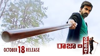 Raja The Great Pre Release Trailer 2 | Releasing on 18th October
