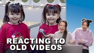 Reacting to Old Videos #4 - Merrell Twins