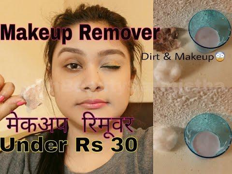 Homemade Makeup Remover Under Rs 30 | DIY Cleansing Milk | AsianBeautySarmistha