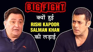 Salman Khan And Rishi Kapoor BIG FIGHT   FULL STORY   Bollywood's Most Controversial Fights