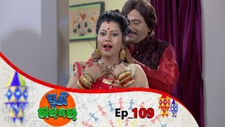 Puni Gadbad | Full Ep 109 | 19th July 2019 | Odia Comedy Serial – TarangTV