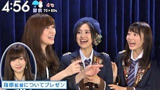 【HD 60fps】 HKT48 vs NMB48 映画の見所プレゼン対決 (2016.1.29)