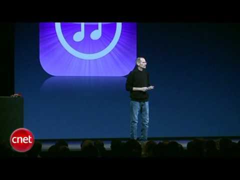 Apple announces iTunes Match