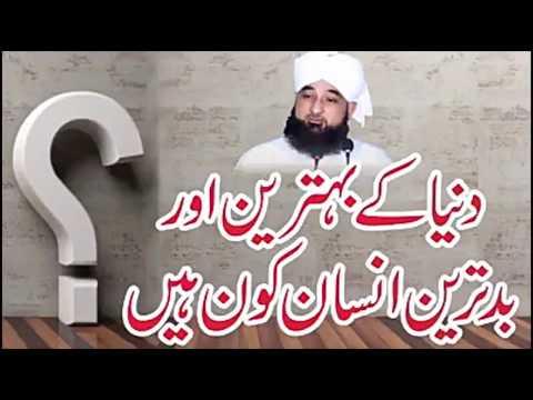 Muhammad Raza Saqib |  25