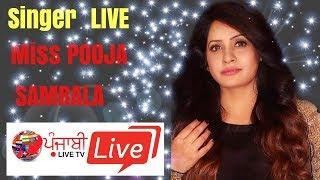 {Live} Miss Pooja {Samrala}  25 Feb 2018