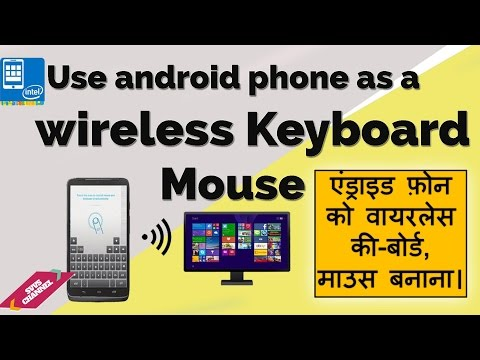 Use Android as a Wireless Keyboard, Mouse/Intel Remote Keyboard for Android -Hindi Tutorial