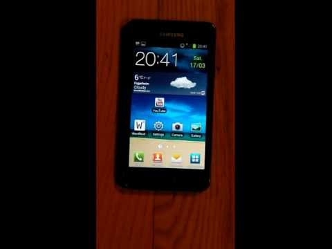 How to take screenshot on Android 4 ICS Samsung Galaxy S2.MP4