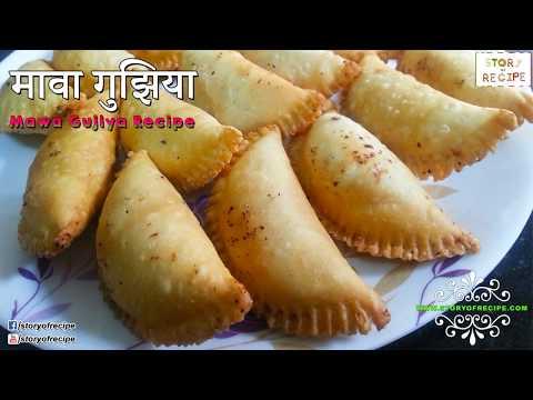 Mawa Dryfruit Gujiya Recipe-How to make Gujiya Recipe-मावा गुझिया बनाने की विधि-Rawa Karanji Recipe