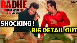 Salman Khan RADHE Movie Star Cast ROLE Details   Disha Patani,Jackie Shroff,Randeep Hooda