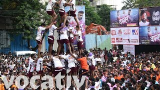 Building Human Pyramids Is An Official Sport In India
