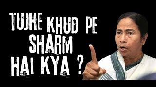 Shuru Karein Kya ft. Mamata Banerjee | Article 15