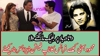 Untold Success Story about the French Pakistani Fashion Designer Mehmood Bhatti
