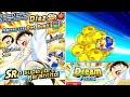 Download Spacchettamento da 200 Dream Balls! Captain Tsubasa Dream Team MP3,3GP,MP4