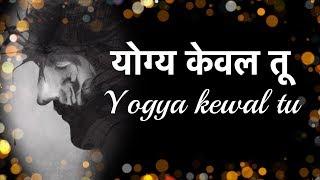 Tu Hi Tu YESHU // Vijay Benedict // Song With Lyrics