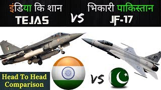 tejas mk2 vs jf 17 block 3 comparison 2018,fire power,in action, strength,iaf vs paf 2018
